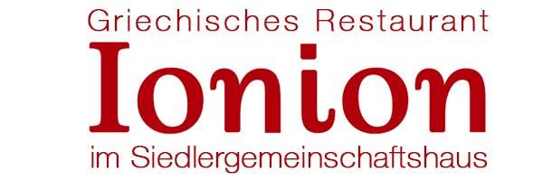 ionion.de griechisches Restaurant in Viernheim